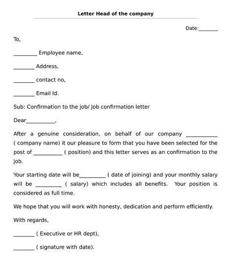 job confirmation letter format wisdom jobs india
