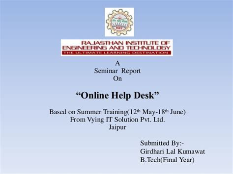 help desk online training help desk