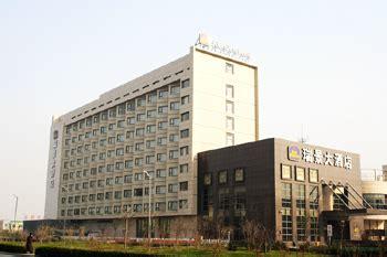 Best Western Richview Hotel Tianjin, Tianjin, China  Best. The Waterfront Serviced Residence. Miramar Hotel. Rasa Boutique Hotel. Staunton B&B. Hotel Im Wasserturm. Parkhotel Schlangenbad. Hotel & Restaurant Waldschloss. Fraser Suites New Delhi
