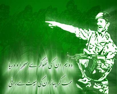 Pakistan Independence August Wallpapers Army