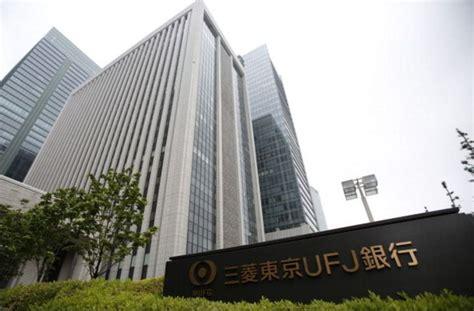 Tokyo Mitsubishi Ufj by Astroman Consulting Executive Search
