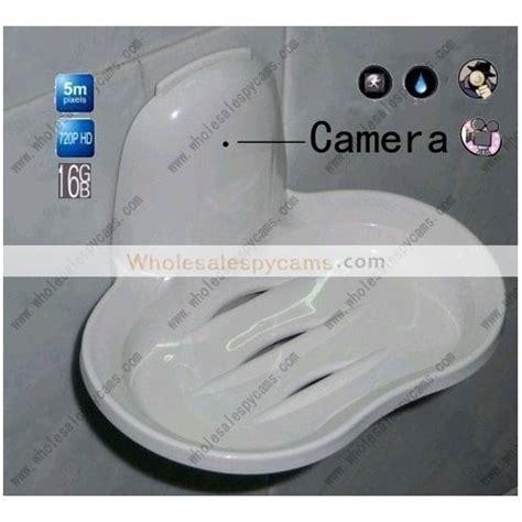 teen bathroom spy camera what is the best hidden camera