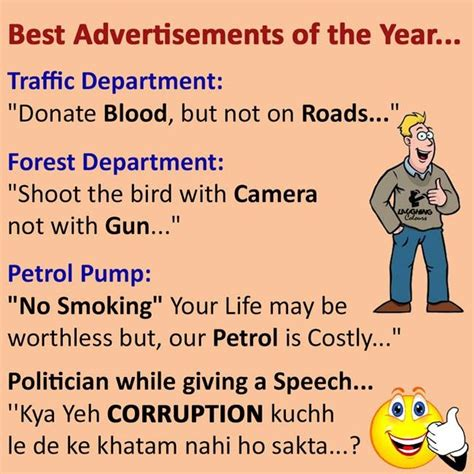 funny ads jokes hilarious advertisements pics