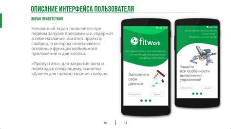 Скачать мобильное приложение 1хбет на андроид