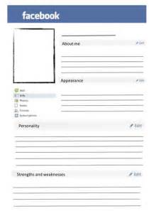 Blank Profile Template Blank Page By Svwestray Teaching Resources Tes