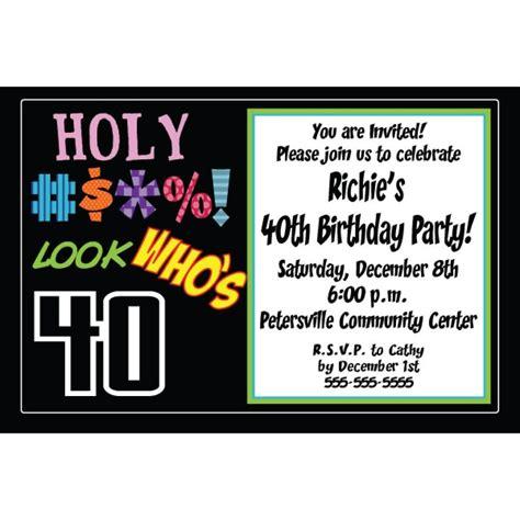 invitation templates  birthday party
