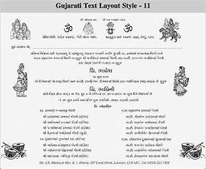 Gujarati wedding invitation cards mini bridal for Wedding invitation gujarati text