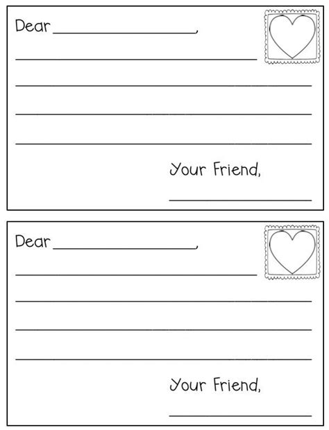cute   letter template  valentines day