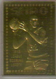 shaquille oneal classic kt gold sculptured card ebay