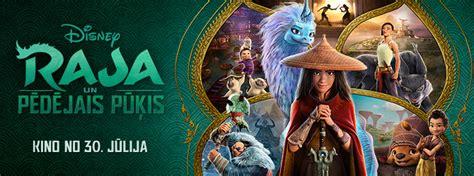 Forum Cinemas - Raja un pēdējais pūķis