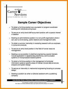 7 Career Objective Statement Examples Dialysis Nurse