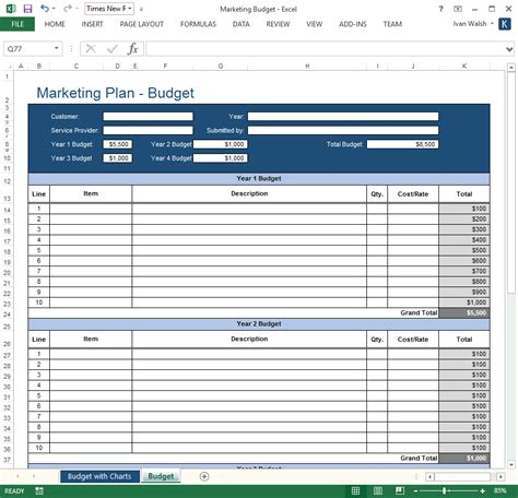 Marketing Plan Template Marketing Plan Template 40 Page Ms Word Template And 10