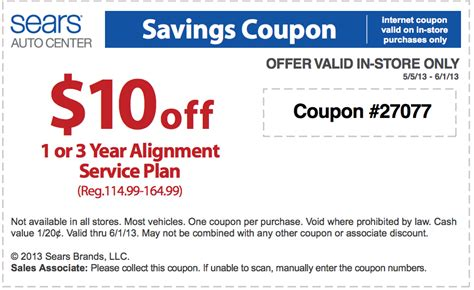 Sears Automotive Coupons