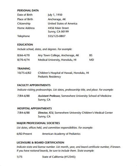 doctor resume template  tanweer ahmed resume