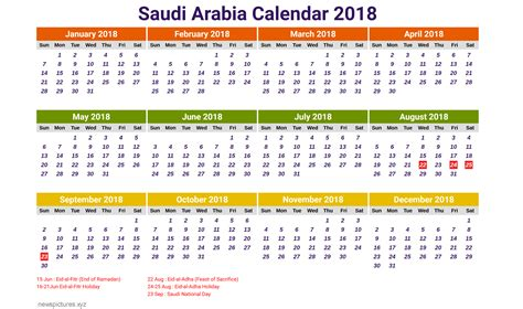 galleries of ramazan 2018 calendar saudi arabia