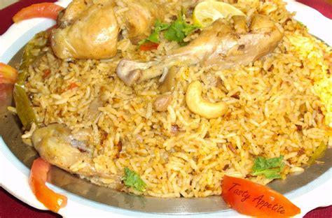 biryani cuisine biryani written by junaid 39 s pen