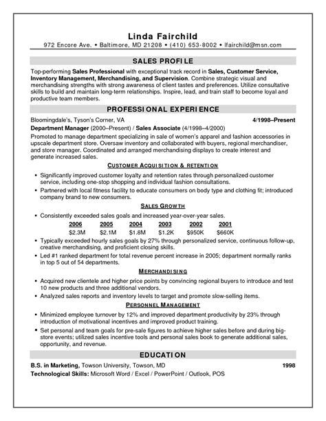 resume objective exles for retail management sle