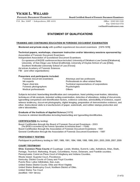personal qualifications statement sle as400