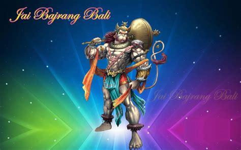 Jai Shri Bajrang Bali 3d Hd Wallpaper For Free Download