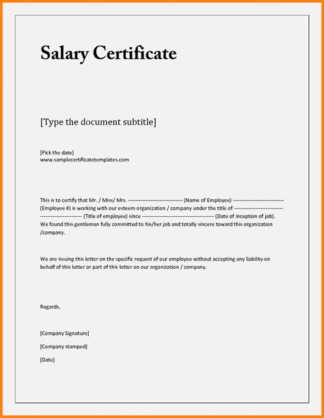 salary certificate sample  word simple salary slip