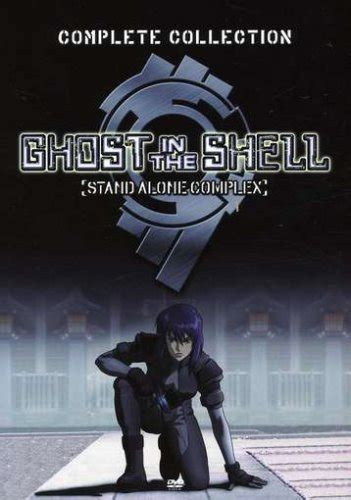 ghost   shell stand  complex anime planet