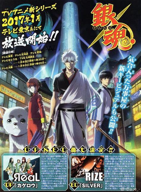 Anime Episode Baru Anime Baru Gintama Menakkan Visual Terbarunya