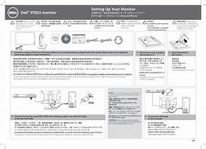 Dell P1911 Monitor Setup Diagram User Manual Guide En Us