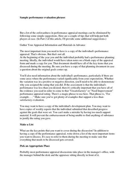 evaluation quotes quotesgram