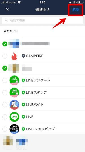 Line ノート 転送