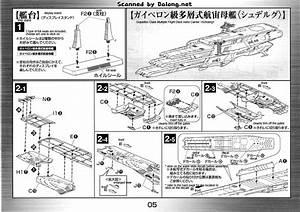 1  1000 Guipellon Class Schderg English Manual  U0026 Color