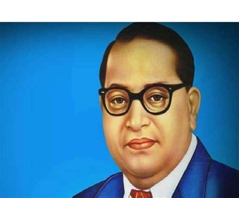 Happy Ambedkar Jayanti 2020: Wishes, quotes, SMS, Shayari ...