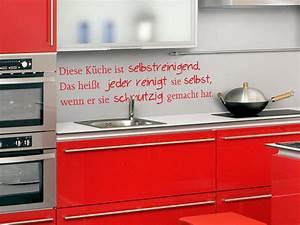 Sprüche Für Die Küche : wandtattoo selbstreinigende k che denn jeder reinigt sie ~ Watch28wear.com Haus und Dekorationen