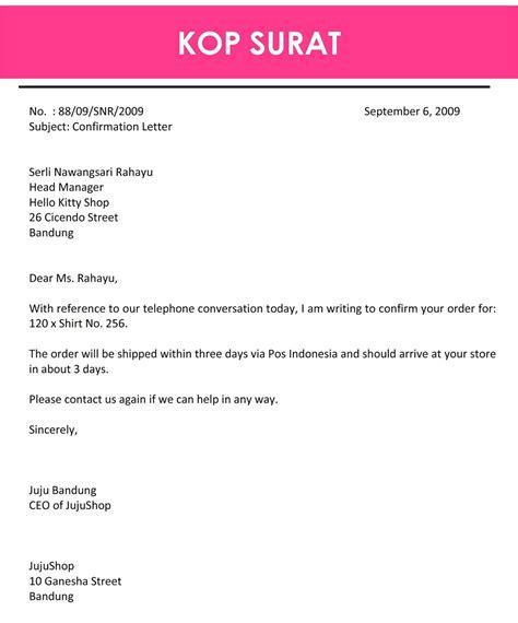 Contoh Surat Libur Natal Dalam Bahasa Inggris Contoh Undangan Natal Dalam Bahasa Batak Contoh Isi Undangan Seperti Biasa Tak Lengkap Rasanya Jika Hanya Membahas Materi Mengenai Surat Lamaran Pekerjaan