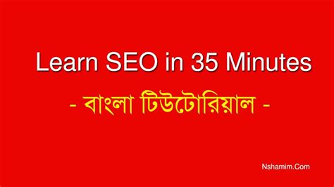 Learn Seo by How To Learn Seo In 35 Minutes Tutorial