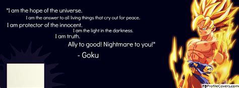 Goku Famous Quotes Quotesgram