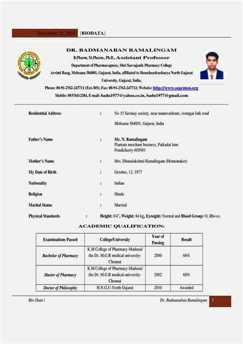 cv format for b pharma freshers resume template cover