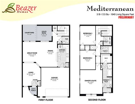 Beazer Homes Floor Plans by Beazer Floor Plans 171 Floor Plans