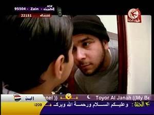 Toyor Al Janah : toyor al jannah asnani wawa vidoemo emotional video unity ~ Medecine-chirurgie-esthetiques.com Avis de Voitures