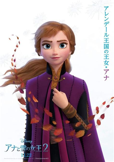 character posters  frozen ii released animated views