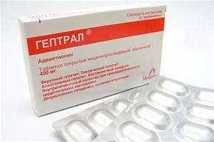 Ремаксол лекарство от печени