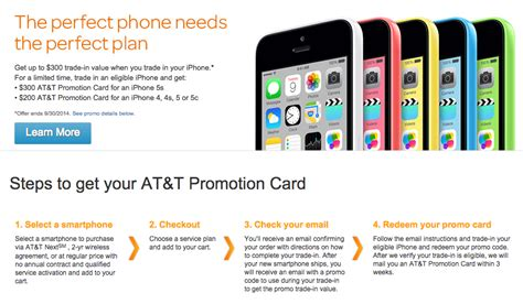 iphone trade in deals at t announces iphone 6 trade in promo includes 200