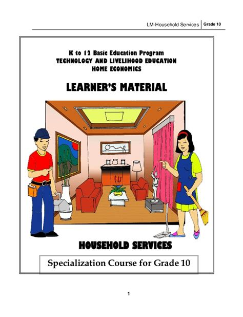 Lm household services g10 (1)