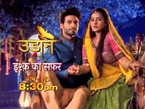 Udaan SPOILER: Suraj & Chakor's 'Ishq Ka Safar' Begins ...