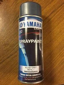 yamaha outboard motor bluish grey metallic 1 blue engine