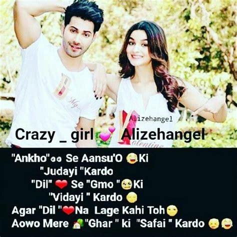 single girl swag quotes  hindi