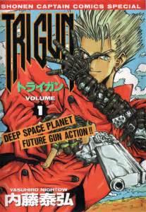 Trigun Maximum Omnibus Volume 1 vash the stede character comic vine