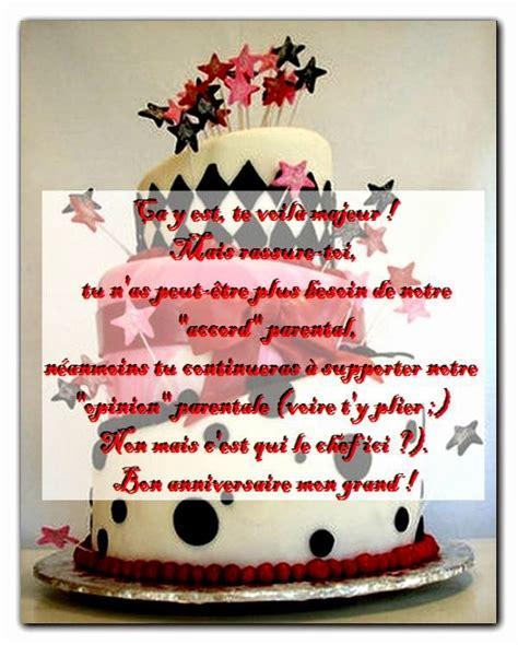 anniversaire de mariage 8 ans poeme po 232 me d anniversaire 18 ans po 232 me anniversaire