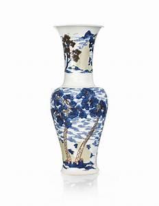 Grand Vase Blanc 1 Metre : grand vase en porcelaine bleu blanc rouge de cuivre et celadon chine dynastie qing epoque ~ Teatrodelosmanantiales.com Idées de Décoration
