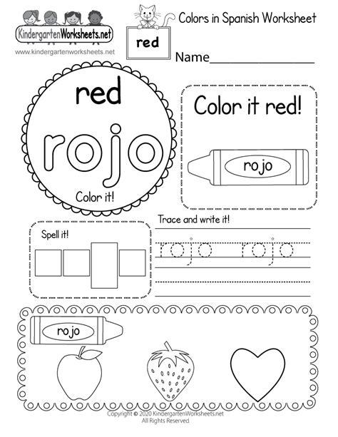 worksheets  kindergarten learning english  worksheet