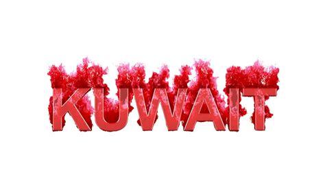 job vacancies  kuwait find   relevant
